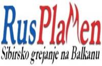 Rus Plamen